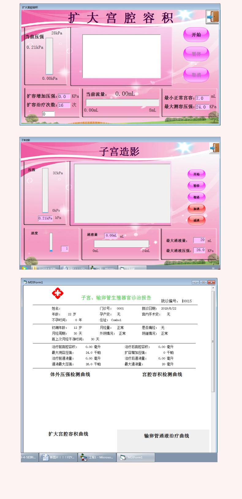 百度妇科_05.jpg