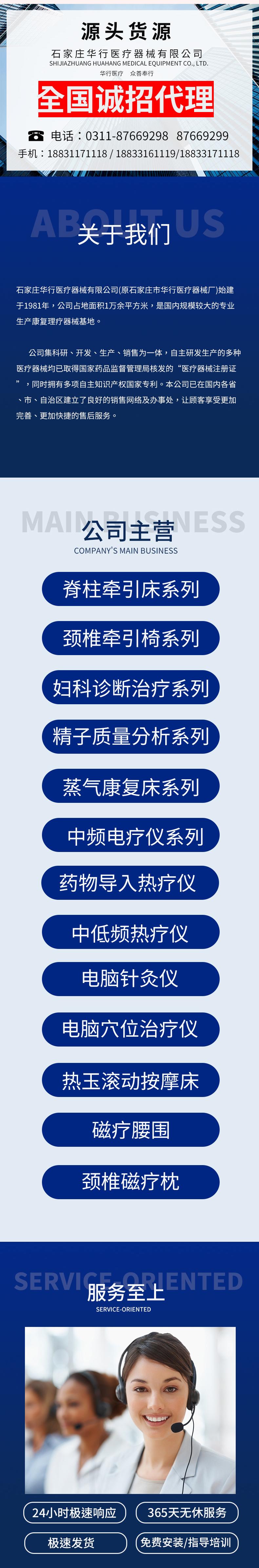 百度妇科_07.jpg